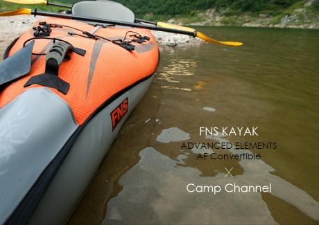 2012_fea#9_kayak-