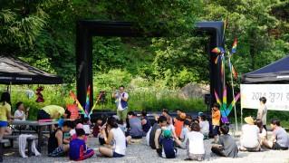 2014 경기 학생 평화 인권 자치 캠프 '경기교육연구소'
