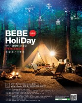 PREBEBE  FAMILY  CAMP